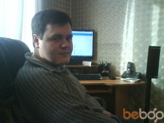 Фото мужчины karapuz, Алматы, Казахстан, 35