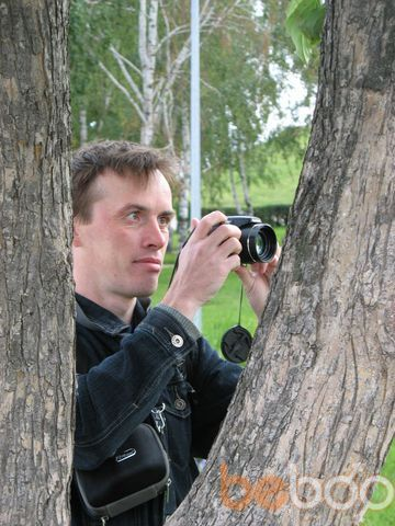 Фото мужчины Herb, Нижний Новгород, Россия, 37