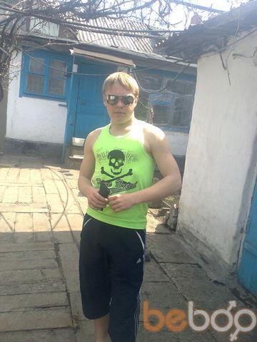Фото мужчины Malih22, Красный Луч, Украина, 24
