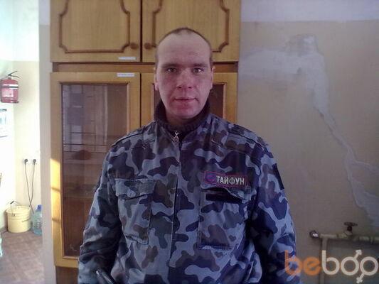 Фото мужчины dima777dima, Гоща, Украина, 39