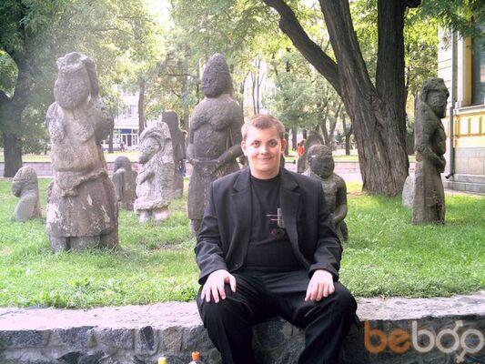 Фото мужчины Berzerk, Днепропетровск, Украина, 31