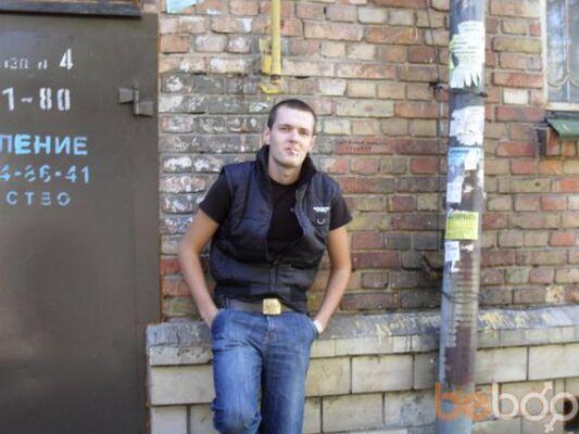 Фото мужчины 21063, Борисполь, Украина, 28