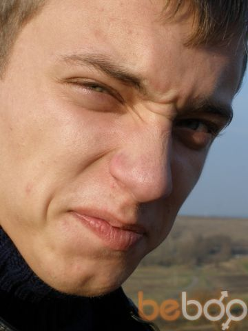 Фото мужчины Ne3najka, Ровно, Украина, 25