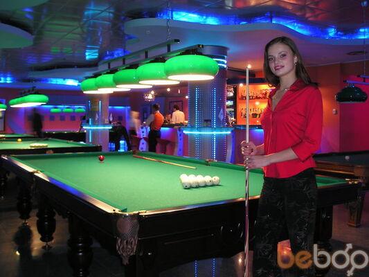 Фото девушки джулия, Днепропетровск, Украина, 31