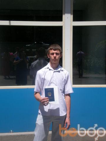 Фото мужчины Apocallipsis, Алматы, Казахстан, 25