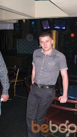 Фото мужчины Ruslan, Кишинев, Молдова, 28