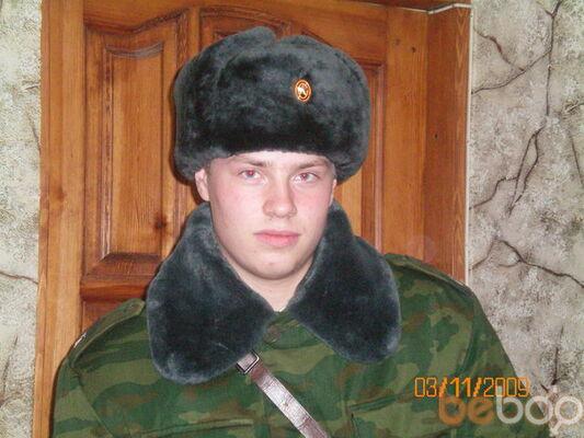 Фото мужчины Танчик, Екатеринбург, Россия, 25