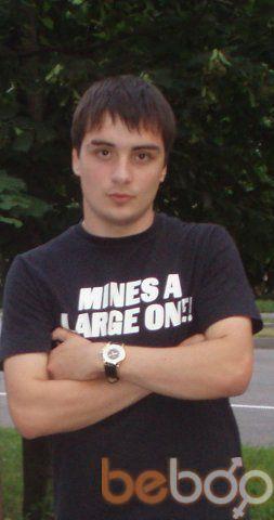 Фото мужчины braga, Запорожье, Украина, 29