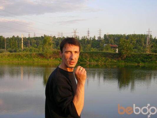Фото мужчины Alex, Иркутск, Россия, 46