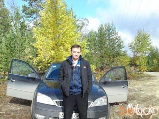 Фото мужчины женя очко, Киев, Украина, 37