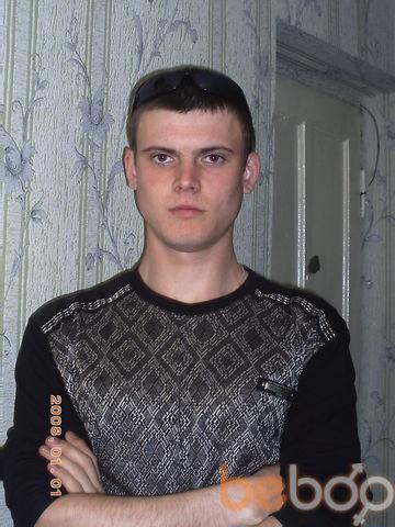 Фото мужчины VadviK, Молодогвардейск, Украина, 29