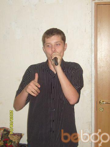 Фото мужчины Tyler, Владивосток, Россия, 26