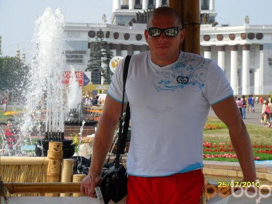 Фото мужчины лева, Одесса, Украина, 36
