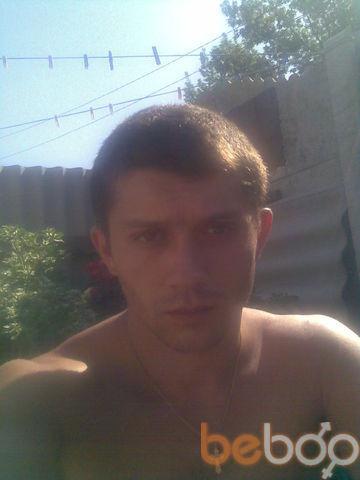 Фото мужчины ParenьОК, Донецк, Украина, 31