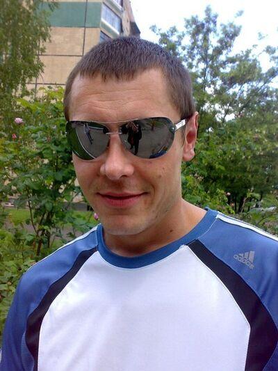Фото мужчины Александр, Кривой Рог, Украина, 35
