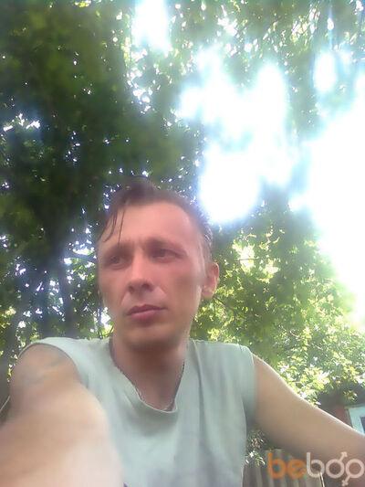Фото мужчины veps, Луганск, Украина, 43