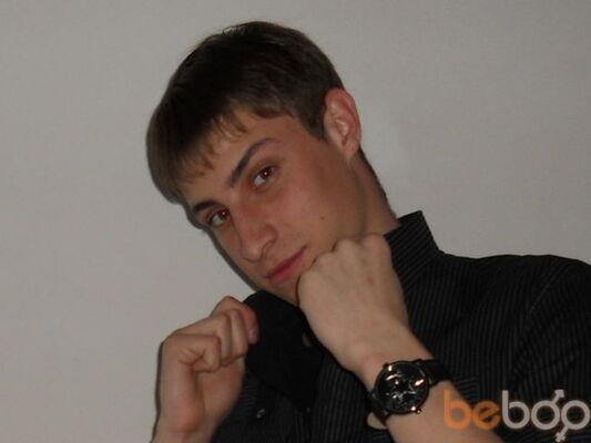 Фото мужчины SereJka, Караганда, Казахстан, 27
