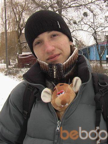 Фото мужчины freak66613, Харьков, Украина, 25