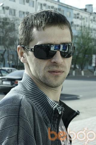 Фото мужчины Moldovan, Астана, Казахстан, 35