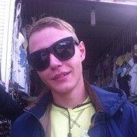 Фото мужчины Руслан, Самара, Россия, 19
