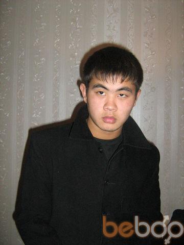 Фото мужчины Logan, Тараз, Казахстан, 30