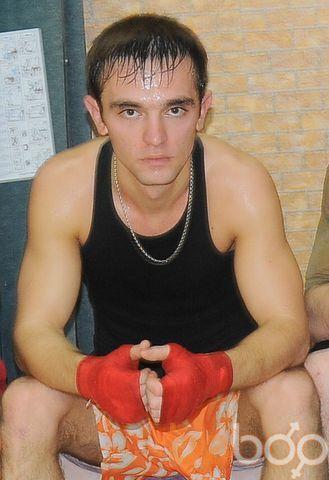 Фото мужчины Владимир, Кишинев, Молдова, 32