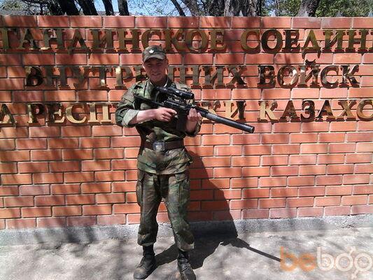 Фото мужчины azamat, Тараз, Казахстан, 28