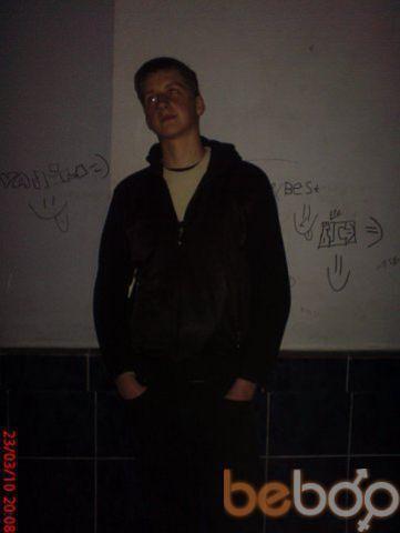 Фото мужчины syava_zt 105, Житомир, Украина, 25