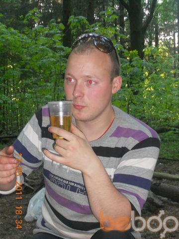 Фото мужчины ангел, Могилёв, Беларусь, 28
