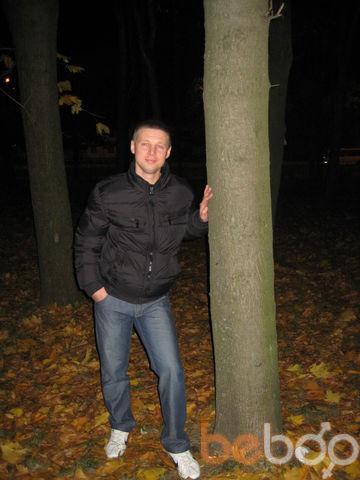 Фото мужчины dimassya, Киев, Украина, 38