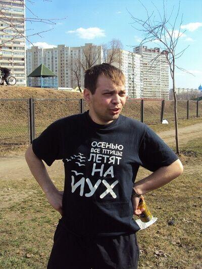 Фото мужчины евгений, Москва, Россия, 29
