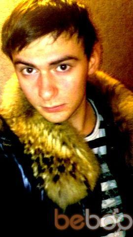 Фото мужчины Keri, Днепропетровск, Украина, 25