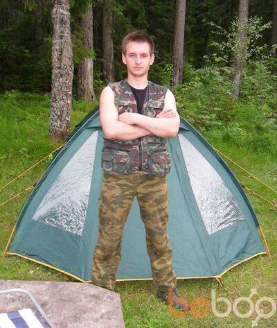 Фото мужчины delcrawolf, Санкт-Петербург, Россия, 31