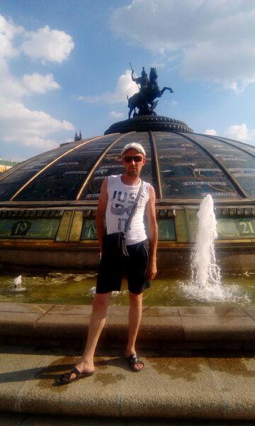 Фото мужчины виктор, Тольятти, Россия, 31