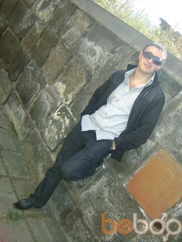 Фото мужчины Tiko, Ванадзор, Армения, 26