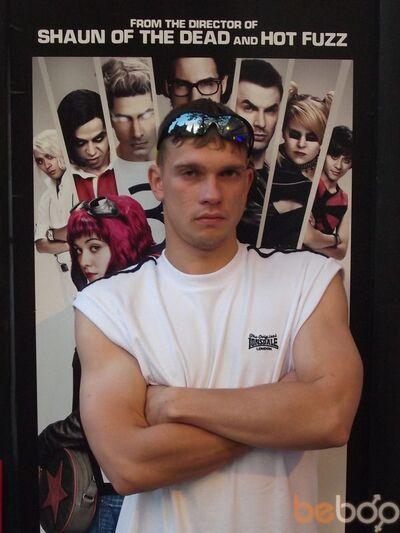 Фото мужчины Пашка, Даугавпилс, Латвия, 33