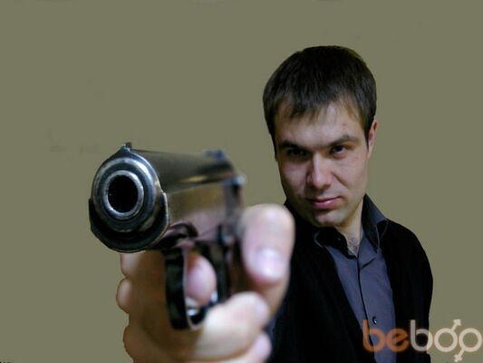 Фото мужчины Евгений, Курск, Россия, 34