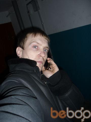 Фото мужчины Sex007, Магнитогорск, Россия, 33