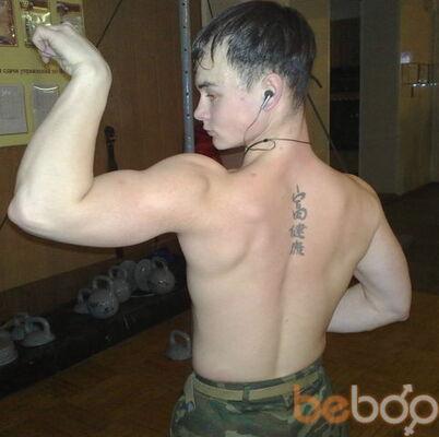 Фото мужчины Красавчик, Ульяновск, Россия, 28