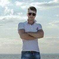 Фото мужчины Андрей, Самара, Россия, 32