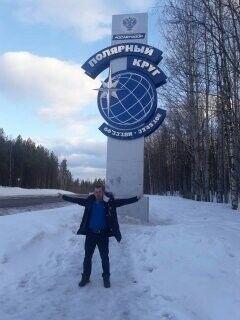 Фото мужчины Евгений, Канаш, Россия, 34