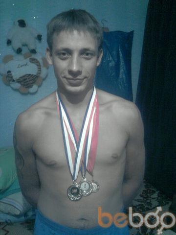 Фото мужчины dikiy, Павлодар, Казахстан, 28