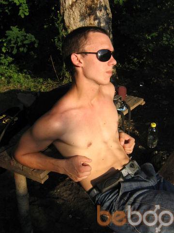 Фото мужчины amigo, Боярка, Украина, 26