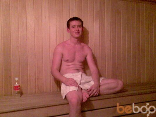 Фото мужчины odesit85, Пятигорск, Россия, 31