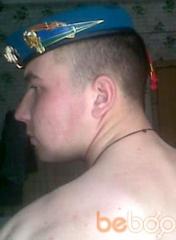 Фото мужчины Kotik, Волчанск, Украина, 26