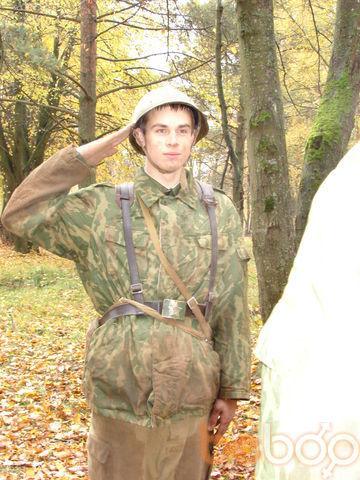 Фото мужчины Димка, Минск, Беларусь, 29