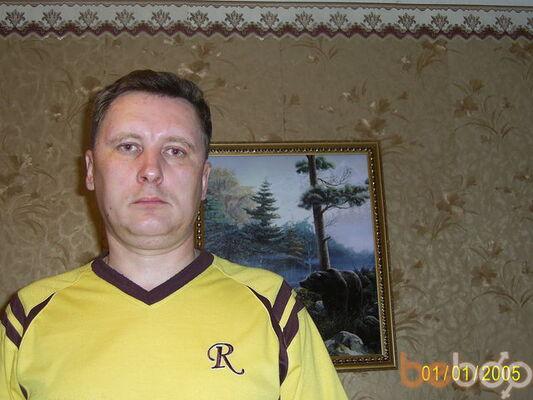 Фото мужчины nike, Оренбург, Россия, 47