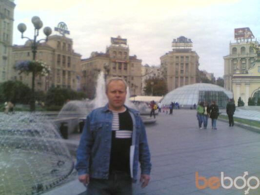 Фото мужчины Вячеслав, Запорожье, Украина, 51
