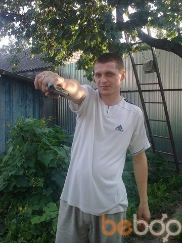 Фото мужчины Andrei, Пятигорск, Россия, 35