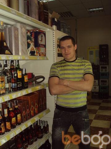 Фото мужчины Kotxxx, Алушта, Россия, 31